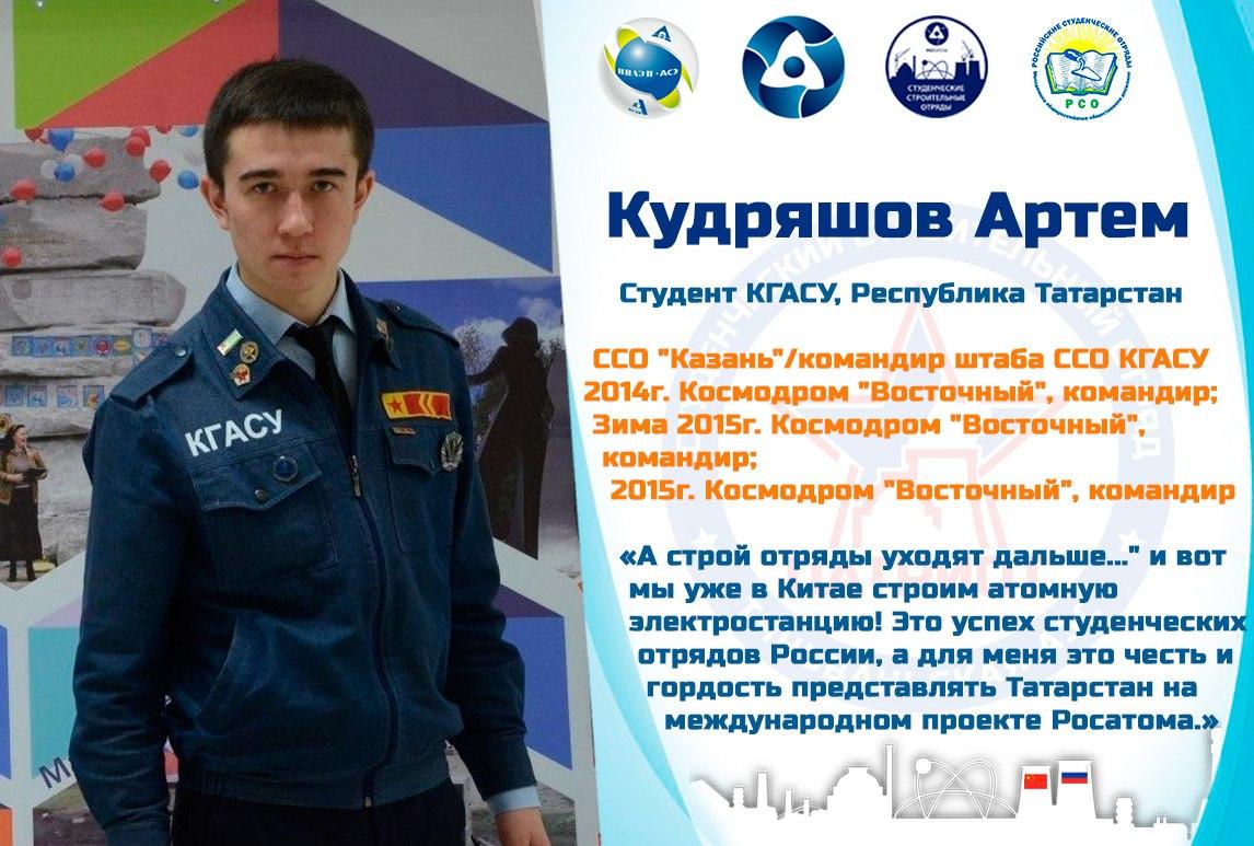 Институты дизайна россии 157