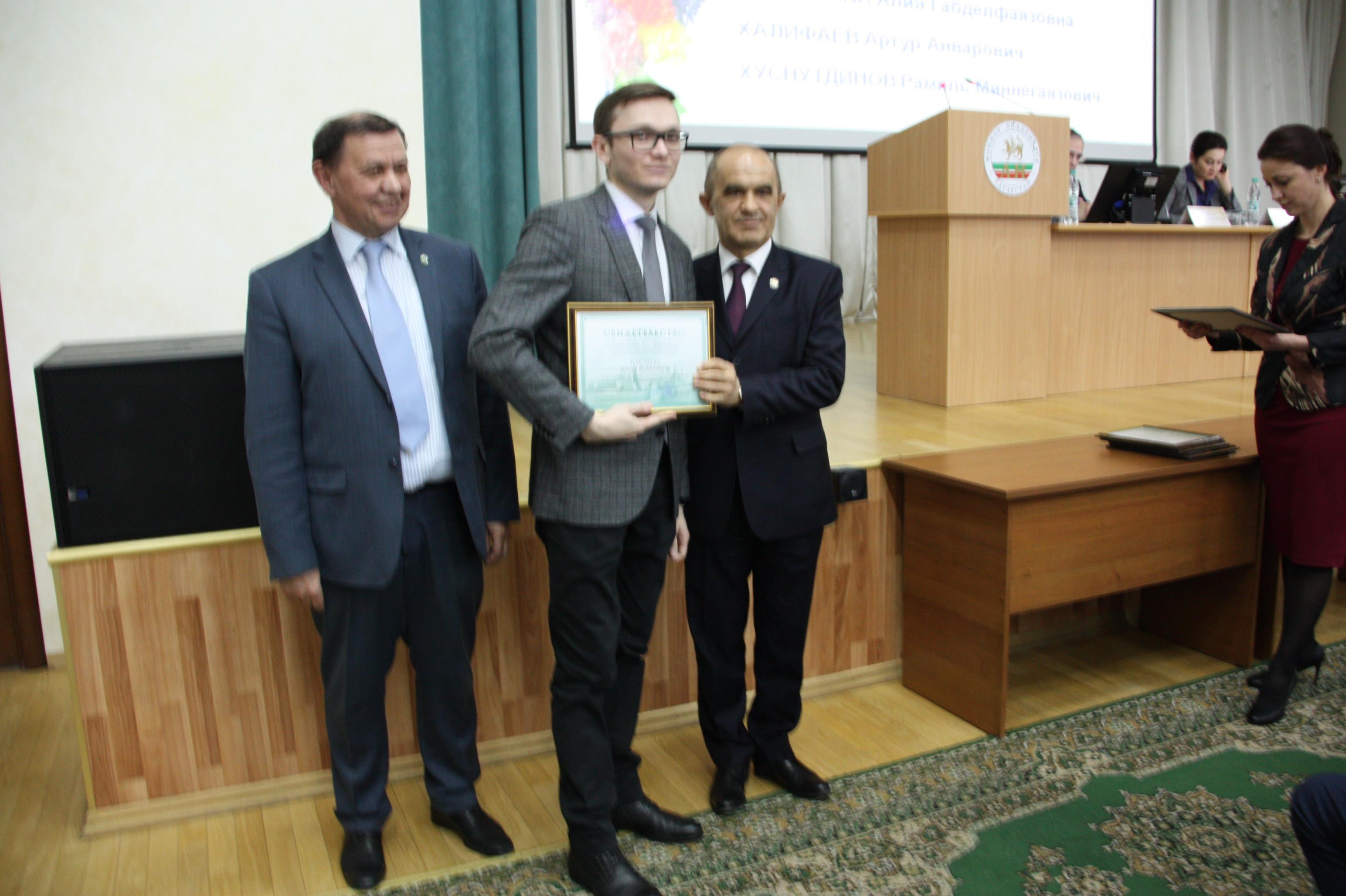 Кто такой член корреспондент академии наук татарстана