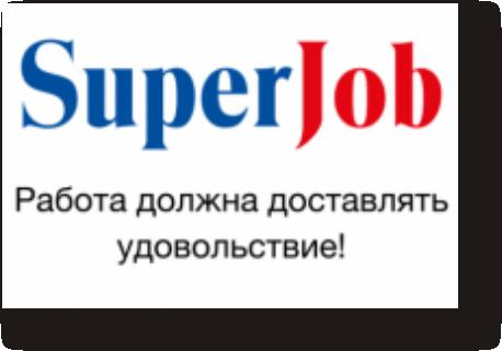 темноволосый вакансии в екатеринбурге суперджоб автомобильный Петрозаводске Описание