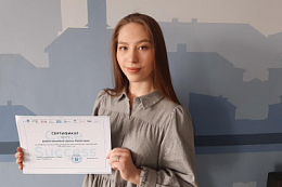 Участие в международном кейс-чемпионате «Case4Success»